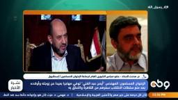 """الحداد: مات المهندس""""أيمن عبد الغني"""" وهو يعمل من أجل حرية شعب مصر"""