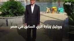 رحيل المهندس طه نافع أحد رموز العمل الإسلامي ووكيل وزارة الري السابق