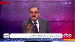 """""""أيمن عبد الغني """" قيادي عاش حياته من أجل قضية ووهب نفسه لها"""