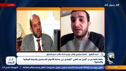 عضو اتحاد طلاب مصر وبكاءه علي الهواء بعد وفاة م.ايمن عبد الغني