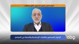الإخوان المسلمون والتيارات الإسلامية والمدنية في المجتمع