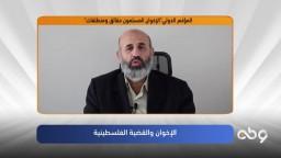 """رئيس هيئة علماء فلسطين وكلمة حول """" الإخوان والقضية الفلسطينية"""""""