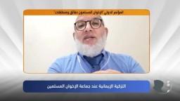 التزكية الإيمانية عند جماعة الإخوان المسلمين