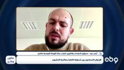 لماذا تفوق الإمام حسن البنا ومشروعه عن غيره ؟