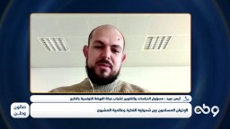 أبرز العوامل الذي تميز بها مشروع الإمام البنا النهضوي