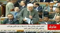 كلمة للنائب عبد الرحمن شكرى نقيب الفلاحين السابق -رحمه الله