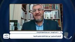 تعرف على التجربة الفكرية لجماعة الإخوان المسلمين، والوقوف على بعض المحطات للجماعة