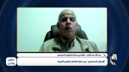 تقييما لتجربة جماعة الإخوان في مصر عقب ثورة يناير