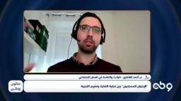 لأي مدى تعتبر حركة النهضة امتداداً لجماعة الإخوان المسلمين