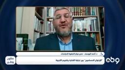 التشابه في الهجوم على جماعة الإخوان المسلمين في عهدي عبد الناصر والسيسي