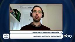 التحديات التي واجهتها حركة النهضة التونسية حتى بعد فصل الدعوي عن السياسة