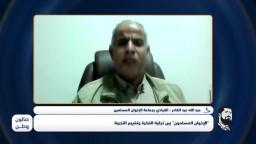 """تجربة """"حركة المقاومة الإسلامية حماس في فلسطين"""""""