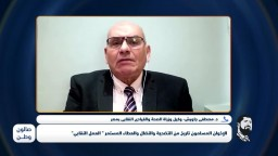 نقابة الاطباء في مصر قبل وبعد انضمام جماعة الاخوان لها