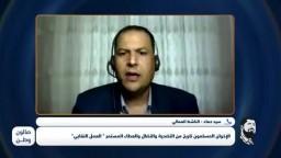 هل كانت هناك قصور من جماعة الإخوان المسلمين تجاه العمال؟