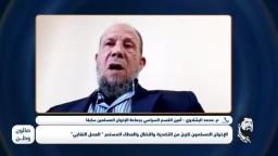 هل سمح نظام مبارك لجماعة الإخوان المسلمين بالدخول إلى النقابات المهنية وحرمها من النقابات العمالية؟