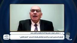 اثر مشاركة جماعة الإخوان للنقابات المهنية والنقلة النوعية للعمل النقابي في مصر