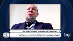 لمحة تاريخية من العمل النقابي قبل جماعة الإخوان المسلمين