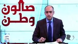 الإخوان المسلمون تاريخ من التضحية والنضال والعطاء المستمر (العمل النقابي)