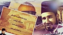 """الامام البنا-""""قضية فلسطين والقدس هي قلب اوطاننا وفلذ كبد امتنا وخلاصة رأس مالنا"""""""