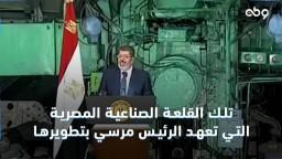 السيسي يصفي شركة الحديد التي تعهد الرئيس  مرسي بتطويرها