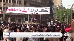 تقييم ثورة يناير وآثارها على الربيع العربي