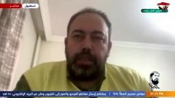 كلمة د. عمرو عادل - رئيس المكتب السياسي بالمجلس الثوري المصري خلال المؤتمر الصحفي للتحالف الوطني