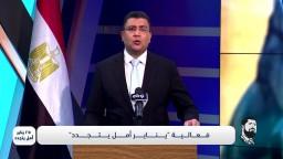 جماعة الإخوان تؤكد استمرار التمسك بثوابتها الوطنية والإسلامية ومواصلةَ الكفاحِ بين صفوف الشعب