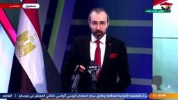 """الاعلامي محمد جمال بمؤتمر التحالف الوطني لدعم الشرعية """"10 سنوات.25 يناير لن تموت"""""""