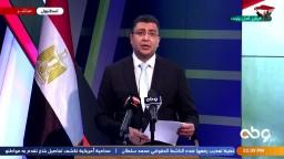 """البيان الختامي للمؤتمر الصحفي للتحالف الوطني لدعم الشرعية بعنوان 10 سنوات.. 25 يناير لن تموت"""""""