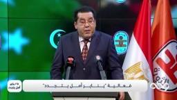 د. أيمن نور: سيناريو التغيير قابل للتحقق شريطة أن يكون الجميع متكاتفا صفا واحدا في وجه السيسي