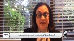 د. مها عزام: المنظومة العسكرية التي تمثل الأقلية تختطف أغلبية الشعب لأنها مرعوبة من غضبة 100 مليون