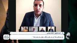 هل النظام العسكري قدر يشوه ثورة يناير بوصفها بالنكسة، وهل الشارع المصري قبل هذا الوصف؟