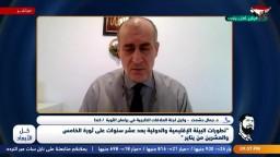 د. جمال حشمت: الدعم الإقليمي والدولي كان هو الداعم الأول للانقلاب العسكري