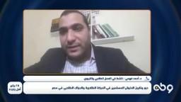 نقطة تحول لمشاركة طلاب جماعة الإخوان المسلمين في مكافحة الاحتلال
