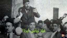 الإمام حسن البنا - إمام الدعوة رجل أنار مصباح العزائم والهمم