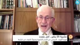 ا-إبراهيم منير: التغيير قادم في المنطقة العربية والواقع أسوأ مما كان