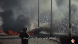 كلمات خالدة للإمام الشهيد حسن البنا في حق اخواننا الفلسطينيين