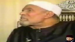 الإمام حسن البنا في عيون بعض من عرفوه