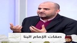 الإمام حسن البنا الملهم الموهوب