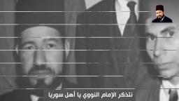 خالد مشعل يتحدث عن أثر إخلاص الإمام البنا في إنتشار دعوته