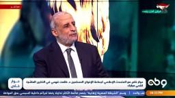 المتحدث الاعلامي لجماعة الاخوان المسلمين: تنحي مبارك كان نتيجة طبيعية لعمل وطني كبير استمر لسنين طويلة