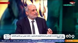 رد د. طلعت فهمي علي من يقولون الإخوان المسلمين يستأثرون بالسلطة والكراسي