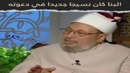 الشيخ يوسف القرضاوي يتحدث عن الإمام حسن البنا وشباب الإخوان المسلمين