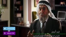 سعود أبو محفوظ