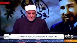 الإمام حسن البنا كان قد حدد أهداف العمل الإسلامي في العصر الحديث بكل وضوح