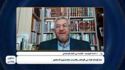 الإمام البنا، والظروف التي أحاطت به وبالأمة الإسلامية في ريعان شبابه