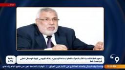 تعرف على السيرة الذاتية لنائب المرشد العام لجماعة الإخوان د. رشاد بيومي