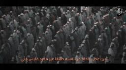نظرات في رحلة الإسراء والمعراج للإمام حسن البنا