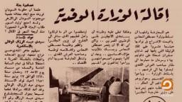 كيف أدارت الإخوان المسلمين نفسها بعد اغتيال حسن البنا لمدة عامين بدون مرشد؟