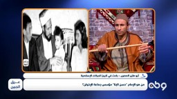 أبو مازن المصري: جماعة الإخوان المسلمين جماعة ربانية في منهجها